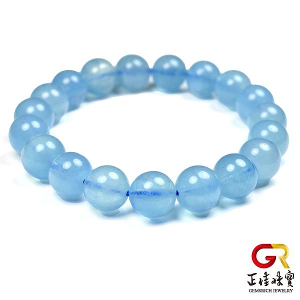海藍寶手鍊 冰清淡藍 10mm 海藍寶手珠 正佳珠寶