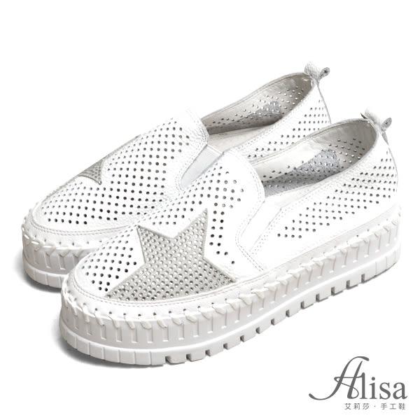 專櫃女鞋 水鑽星星雕花厚底鞋-艾莉莎Alisa【101A9985】白色下單區