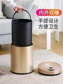 歐本智能感應垃圾桶家用客廳臥室廚房衛生間帶蓋充電全自動垃圾筒 可卡衣櫥