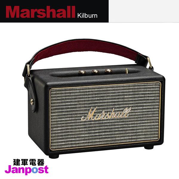 Marshall kilburn 一代 復刻經典 無線藍芽 攜帶式喇叭 音響 全新 正品 保固一年/建軍電器