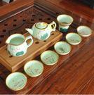 青瓷陶瓷茶具手繪荷花蓮花家用GZG501【每日三C】