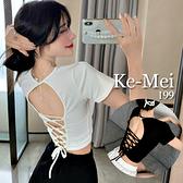 克妹Ke-Mei【AT68444】KM獨家自訂款美背綁帶V領短袖上衣