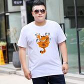 大碼胖子短袖T恤男大碼寬鬆休閒純棉加肥加大半袖夏季肥佬體恤背心潮