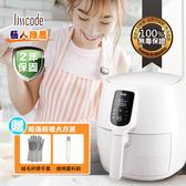 [富廉網] 藝人推薦【Lisscode】LC-001 數位觸控健康氣炸鍋 鋼琴白 (送雙重好禮)