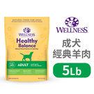 [寵樂子]Wellness-健康均衡-成...