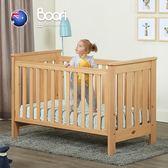澳洲Boori 潘尼爾實木兒童床進口南洋杉多功能嬰兒床寶寶拼接大床 MKS宜品居家館