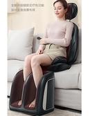 新款老人按摩椅頸椎腰部揉捏多功能全自動家用小型全身電動豪華器 LX 曼慕