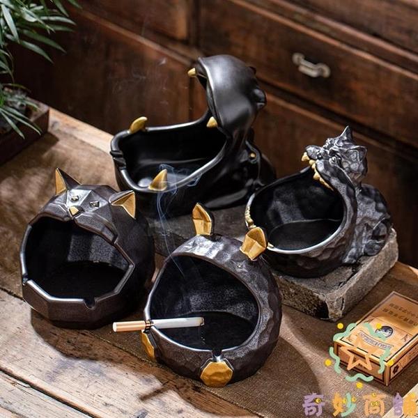 北歐復古煙灰缸創意潮流辦公室水泥簡約裝飾煙缸【奇妙商鋪】