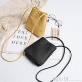 放手機袋軟皮包女小包包夏天裝手機包的簡約迷你水桶包散步斜背包 喵小姐