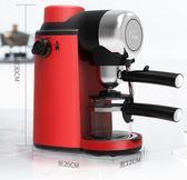 咖啡機 Fxunshi/華迅仕 MD-2005 咖啡機家用意式小型全半自動迷你咖啡壺