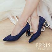 現貨 大尺碼女鞋推薦 波浪公主 尖頭鞋粗跟鞋真皮鞋墊 21.5-26 EPRIS艾佩絲-深湖藍