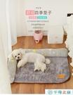 狗寵物床窩四季通用小型犬泰迪寵物床冬天保暖狗墊子耐咬貓咪【千寻之旅】