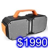 jonter尊特M83 重低音藍牙音箱 手提音箱喇叭 生活防水 HIFI立體聲 可插記憶卡隨身碟