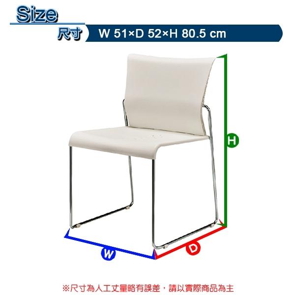 【C.L居家生活館】Y331-3 韋恩洽談訪客椅(黑色/電金)