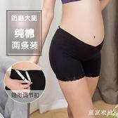 防磨大腿平角孕婦純棉低腰安全防走光內褲三分打底 QQ4552『東京衣社』