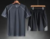 全館83折 運動套裝男中老年冰絲2019新款夏裝短袖夏天短褲兩件套爸爸裝男裝