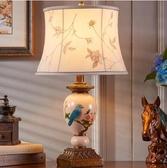 手繪花鳥歐式檯燈 臥室床頭燈奢華溫馨檯燈