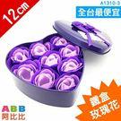 A1310-3★鐵盒玫瑰香皂花_紫_12...