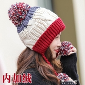 毛帽-冬季帽子女韓版百搭針織帽甜美可愛加絨毛線帽女士冬天 東川崎町