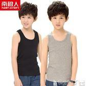男童背心 兒童背心純棉男童薄款無袖上衣工字內衣打底衫中大童裝 寶貝計畫
