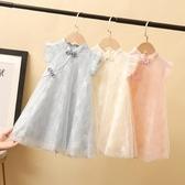 洋裝 童裝女童連衣裙夏裝2019新款兒童旗袍公主裙超洋氣夏季女寶寶裙子