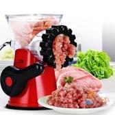 絞肉器絞肉機手動家用灌香腸機攪拌機剁辣椒機攪蒜泥器手搖攪碎肉餃子餡 快速出貨