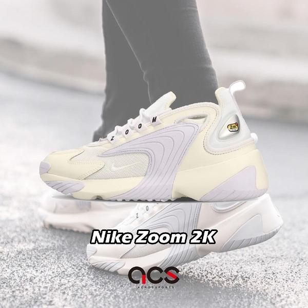 Nike 慢跑鞋 Wmns Zoom 2K 白 米白 復古 運動鞋 女鞋【ACS】 AO0354-101