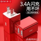 原裝蘋果充電器頭iphone6充電頭6s手機6plus快充插頭 交換禮物