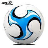戰艦成人5號足球PU 訓練比賽用球4號耐磨小學生兒童足球(滿1000元折150元)