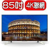 SONY索尼【KD-85X8500F】85型4K安卓連網平面電視