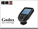 ★相機王★Godox Xpro-C 無線閃燈發射器 觸發器 引閃器〔單發射器 Canon用〕公司貨