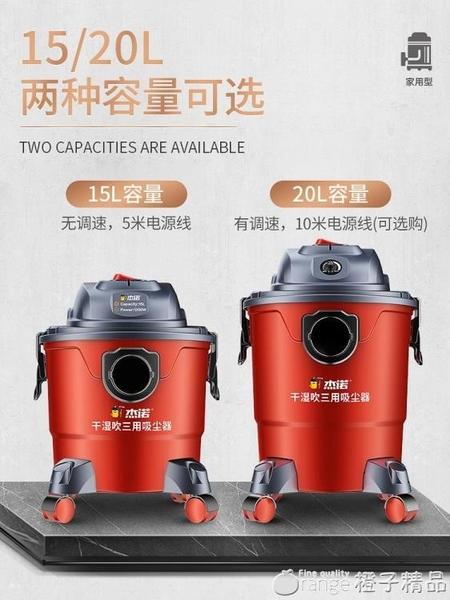 杰諾吸塵器家用小型大吸力強力大功率超靜音車用手持式吸塵機工業 (橙子精品)