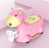 小哈倫兒童馬桶坐便器女寶寶便盆小孩嬰兒幼兒男尿盆男孩女孩廁所