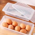 收納瀝水保鮮盒 廚房 冰箱 果蔬 魚肉 儲存 分類 密封 生鮮 沙拉 餐具 新鮮【J156】米菈生活館
