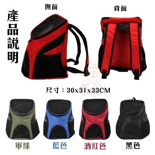 48H出貨*WANG*寵喵樂 大容量網布透氣寵物外出包/背包/雙肩包