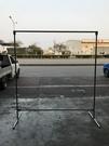 焊接五金網 - 簡易型遮光架 焊接防護配件