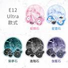 魔宴 Sabbat E12 ULTRA 電鍍&大理石系列無線藍牙耳機 5.0 -現貨 台灣保固一年