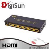 DigiSun UH851 4K HDMI 2.0 五進一出影音切換器