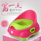 兒童坐便器加大號馬桶 男女寶寶尿盆便盆小孩嬰兒馬桶1-7歲 igo快意購物網