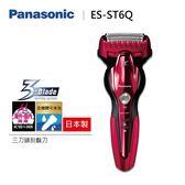 【領卷再折】Panasonic 國際牌 水洗 五刀頭刮鬍刀 ES-ST6Q 公司貨