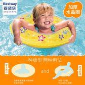 涼感兒童游泳圈成人加大游泳圈加厚充氣救生圈兒童腋下水晶圈【非凡】
