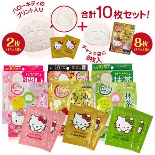 日本LOOKS Hello Kitty限定版面膜10枚入(三款) 馬油&黃金精華/櫻花潤澤/抹茶緊緻★日本限定★【UR8D】