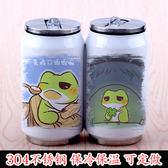 旅行青蛙保溫杯二次元動漫周邊青蛙的旅行崽崽不銹鋼水杯子禮物DSHY