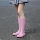 日系簡約輕便時尚款外穿雨靴長筒水鞋防水防滑膠鞋高筒水靴雨鞋女 每日下殺NMS