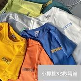 男童短袖春夏季T恤純棉圓領休閒打底兒童上衣【小檸檬3C數碼館】