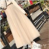 2021春款網紗半身長裙女中長款超仙到腳踝白色裙子仙氣百褶紗紗裙 蘿莉新品