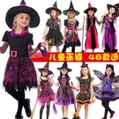萬聖節衣服 萬聖節兒童巫婆服裝 COS演出服飾女童網紗巫婆披風女巫婆套裝衣服 萬聖節狂歡