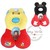 護頸枕 嬰兒 寶寶 U型記憶枕 旅行枕 安全座椅枕 BW