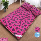 床墊 珊瑚絨 高密度支撐竹炭記憶雙人床墊 8cm 桃紅色+送珊瑚絨枕墊1入 KOTAS