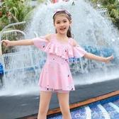 女童泳裝2020新款兒童泳衣女孩分體裙式泳衣簡約小孩泳衣中大童學生泳衣 小天使
